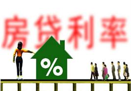 房贷利率飙升预示什么?