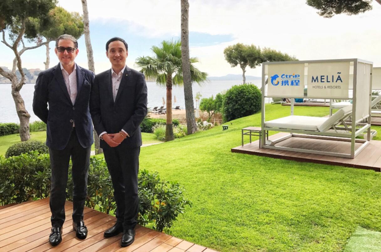 """加速""""出海""""  携程与西班牙Melia集团达成战略合作"""