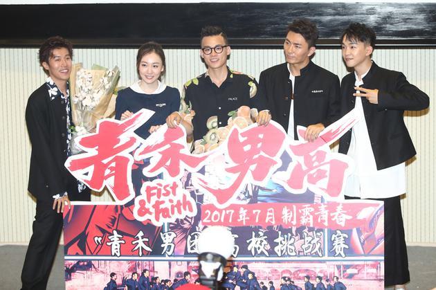 """《青禾男高》北京路演 欧豪""""摸头杀""""感动粉丝"""