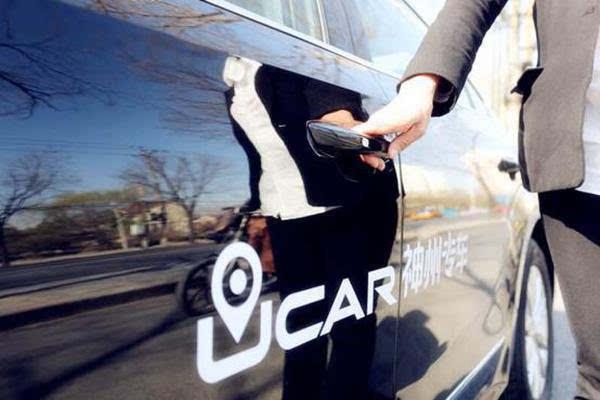 神州优车产业基金宣布成立 战略投资小鹏汽车