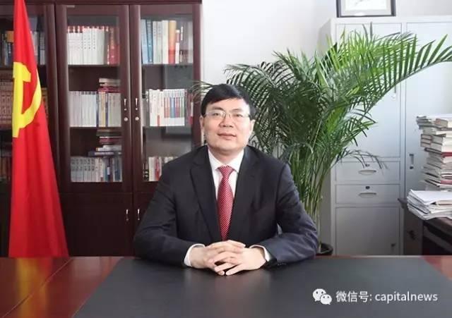 今天落马的省政府秘书长 15天前刚刚落选省委委员
