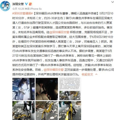 """秦始皇兵马俑博物馆新大门落成游客""""闪""""进景区"""