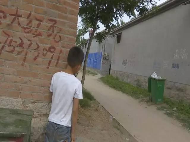 """9岁小孩骂邻居大婶""""老娘们"""" 被扇两巴掌不敢回家"""