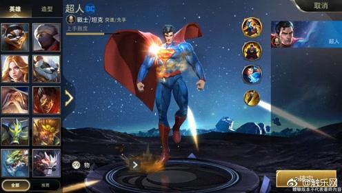 """《王者荣耀》惊现新角色""""超人""""""""蝙蝠侠""""?"""