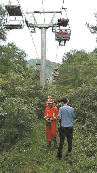 景区索道突然停电 62名游客被困高空悬了1小时-新闻