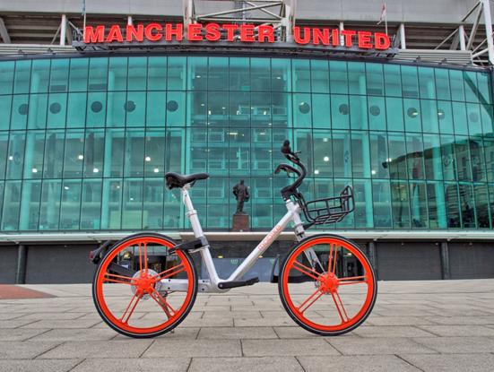摩拜单车登陆英国曼彻斯特 开启全球第100城