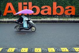 阿里将在亚洲建新销售渠道 瞄准海外市场