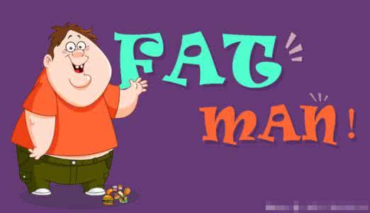 """""""胖死""""不再是玩笑 算一算,你胖吗?"""