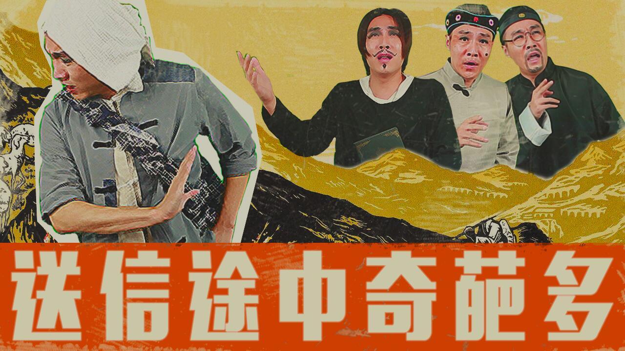 网络搞笑短剧_爆笑网络短剧《贱习情报员》登陆搜狐视频 _科技_环球网