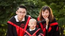 人大高材生带一岁儿子拍毕业照