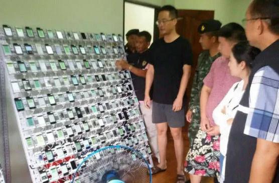 """中国男子泰国被抓 在微信上运营水军""""刷单"""""""