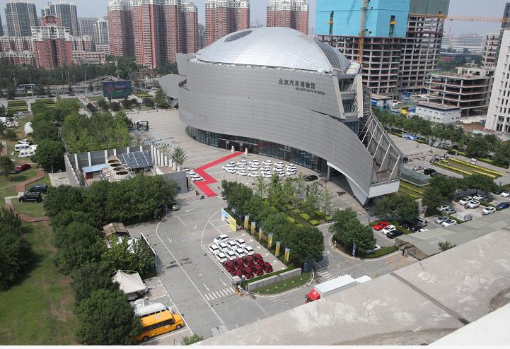 江淮iEV6E城觅•邂逅最美城市任务挑战赛暨交车仪式在北京举行