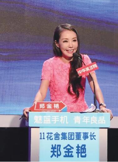 """丁香花开的""""花舍"""" ,六月北京绽放"""