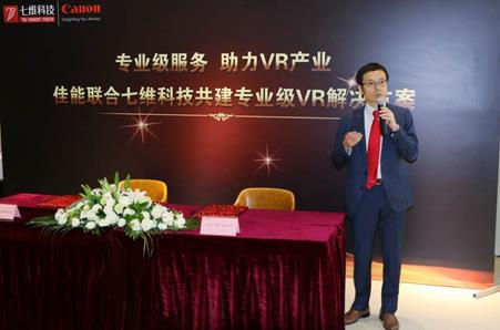 佳能(中国)有限公司影像信息产品BtoB销售部高级总经理铃木俊行现场致辞