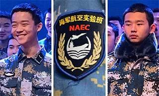 这个臂章承载海军航空兵未来希望