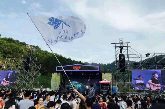 中国西峡首届歌伦贝尔房车音乐嘉年华6.24震撼来袭