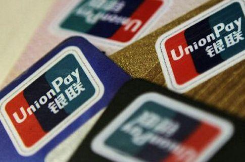 调查:九成中韩消费者愿尝试可穿戴移动支付