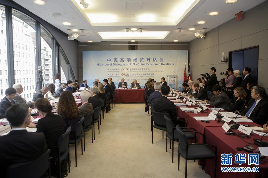 中美高端智库经贸对话会在纽约举行