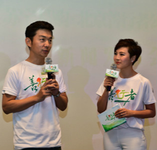 2017苏宁易购·北京善行者新闻发布会在京举行