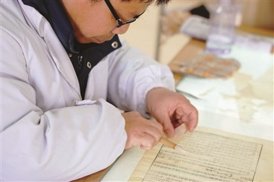 扬州大学古籍修复师带过800名实习生 却无一入行