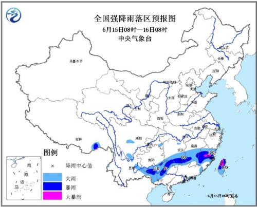 第三届中国滑雪产业发展论坛:探寻中国滑雪道路