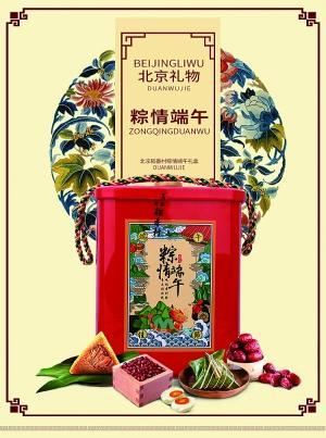 稻香村端午礼盒包装被指侵权 回应:由第三方设计