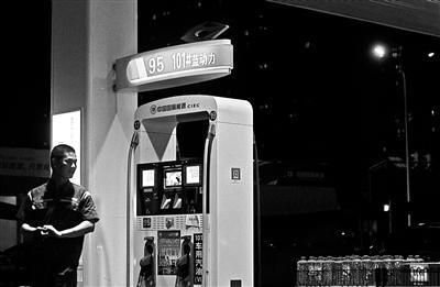 北京加油站首现101号汽油 加油车辆多为豪华跑车