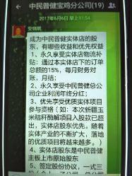 记者采访原副局长遭殴打吐血 目击官员:记不清了