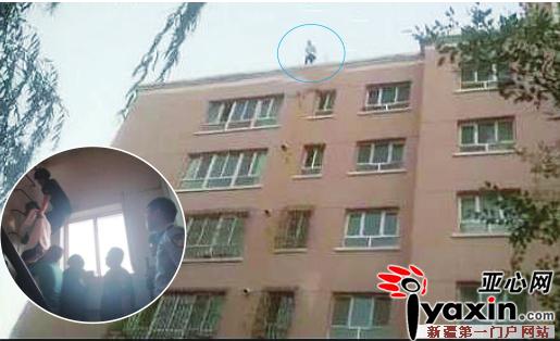 17岁女孩沉迷网络游戏 被母亲收走手机欲跳楼