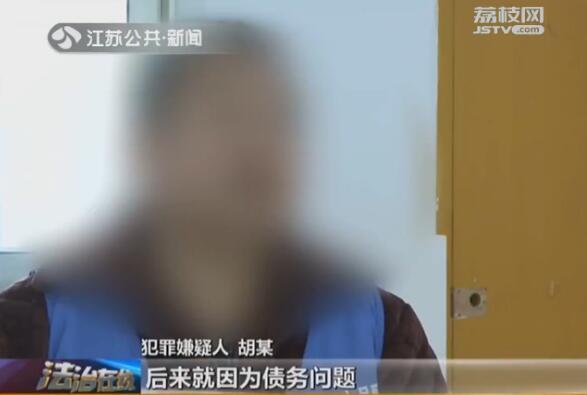 男子迷奸网友拍418个视频 女方从20岁到50岁不等
