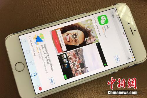 苹果版本微信打赏功能关闭 律师:侵犯打赏者利益