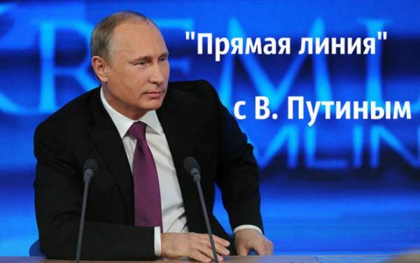 普京:俄没把美国当敌人 制裁反而让我们更强大