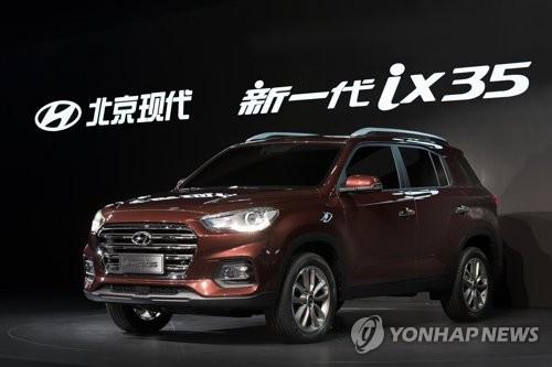 现代起亚将在华推四款新车 能否扭转颓势?
