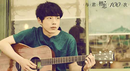 《与君相恋100次》6月28日主创来华 首支MV演恋曲