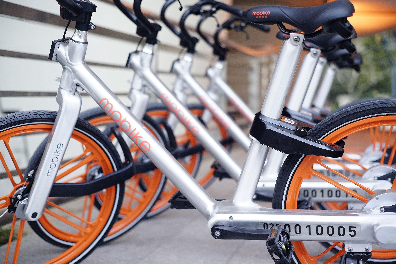 超6亿美元!摩拜单车完成新一轮融资 腾讯增持
