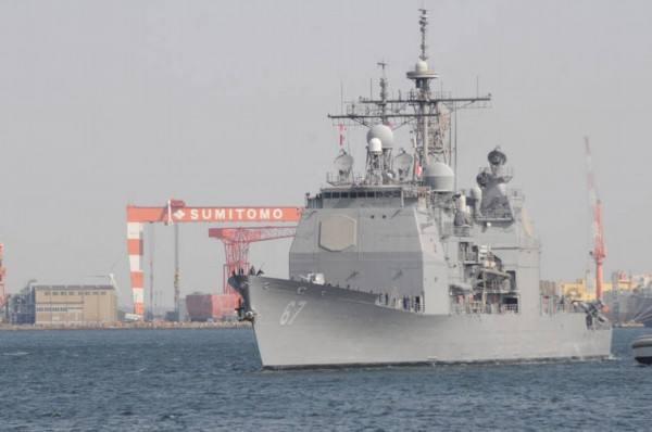 美军闹乌龙 搜寻水手一周后发现其根本未失踪