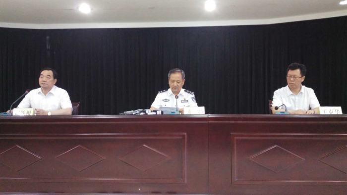 江苏丰县爆炸案告破:系自制爆炸装置所为,嫌犯当场炸死