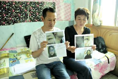 大三女生被舍友欺凌4个月 家长:严重时一天被打4次