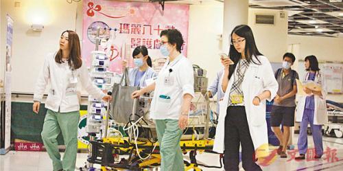 2030年香港或现医护荒 最坏情况医生缺1575人