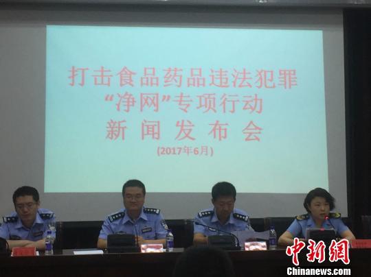 北京严打减肥药等网络违法销售 官方提示小心海外代购