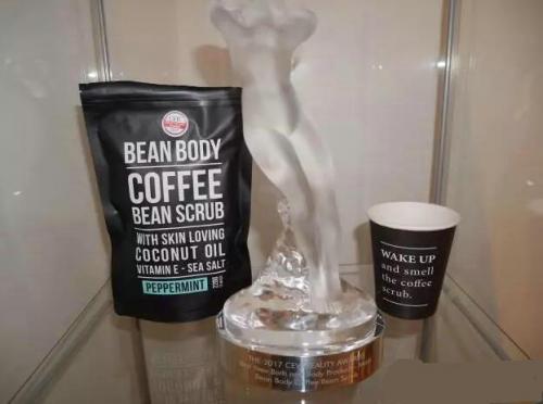 Bean Body荣获2017英国CEW美妆大奖
