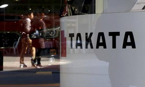 高田本月申请破产 中国零件商或收购