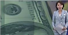 人民币汇率将保持基本稳定