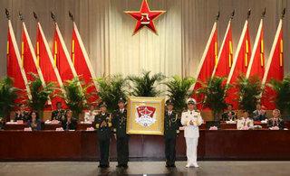 解放军驻香港二十周年庆祝大会