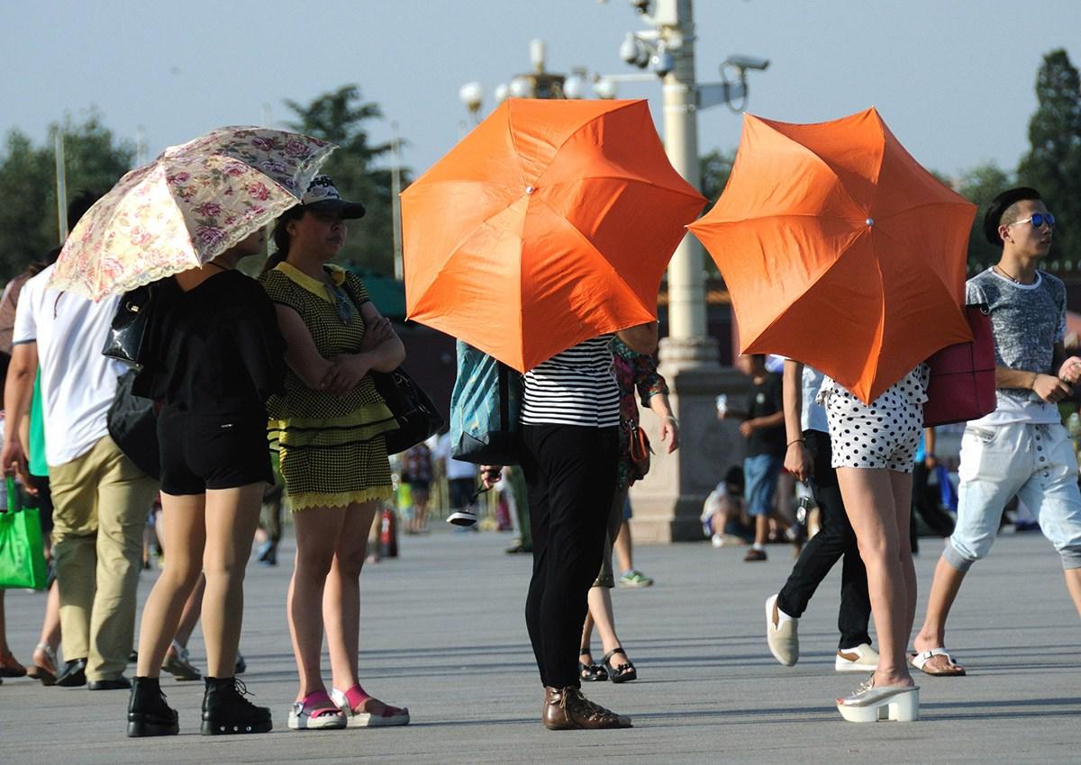 北京今日有分散性阵雨或雷阵雨 最高温35℃左右