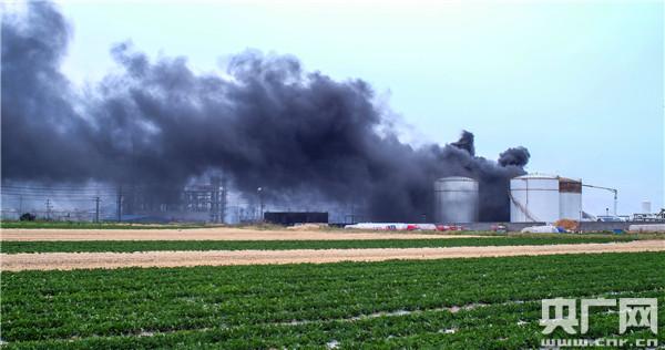 山东一石化公司爆炸致10死9伤事故通报:管理极混乱