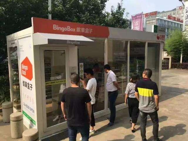 """上海现""""24小时无人便利店"""" 顾客需实名进入"""