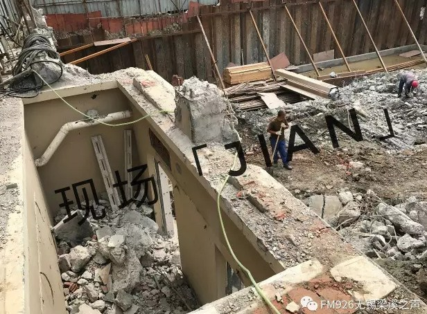 业主将2千万别墅铲为平地 欲重建新楼