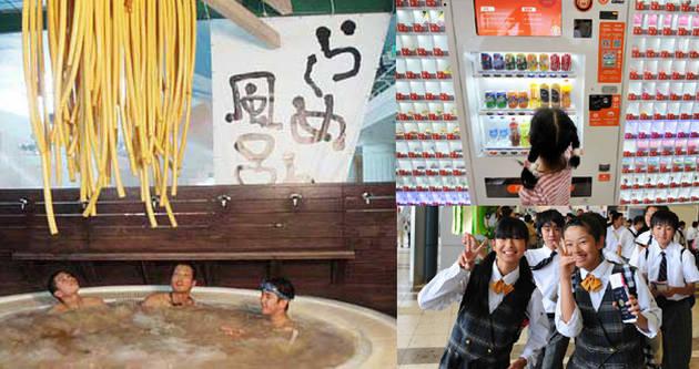 """中国人眼中的""""日本十怪"""" 全家人共用一池洗澡水"""