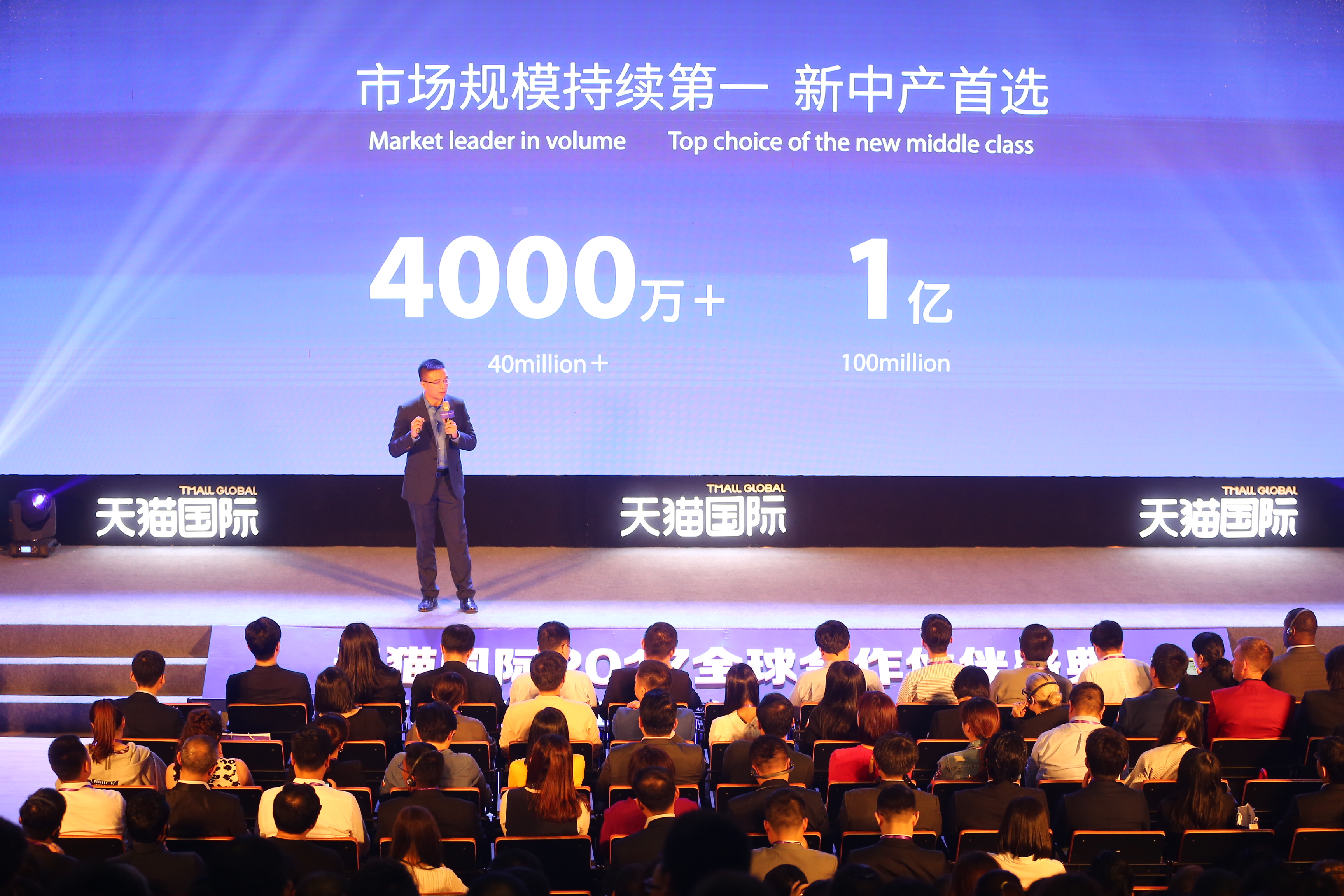 天猫国际618同比成交超500%  引爆全球新零售狂欢